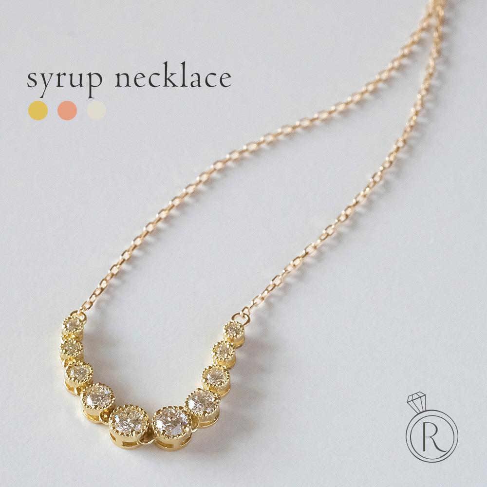 K18 シロップ ダイヤモンド ネックレス 0.45ct 露のように艶やかなエレガントジュエリー 送料無料 レディース 首飾り necklace DIAMOND 18k 18金 ダイアモンド ペンダント 代引不可 ラパポート