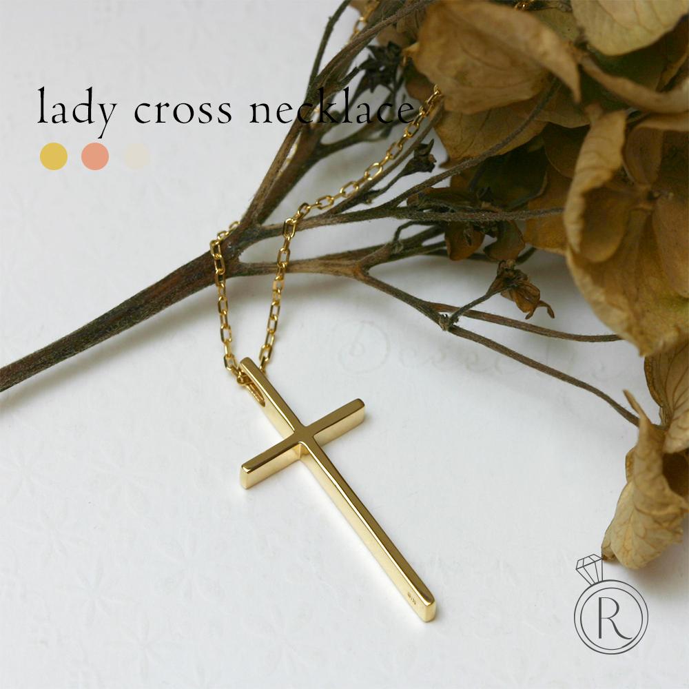 K18 レディー クロス ペンダントトップ 縦長のクロスネックレスは地金のみでお作りした、無垢な上質感 送料無料 地金 レディース 首飾り necklace 18k 18金 ペンダント ラパポート