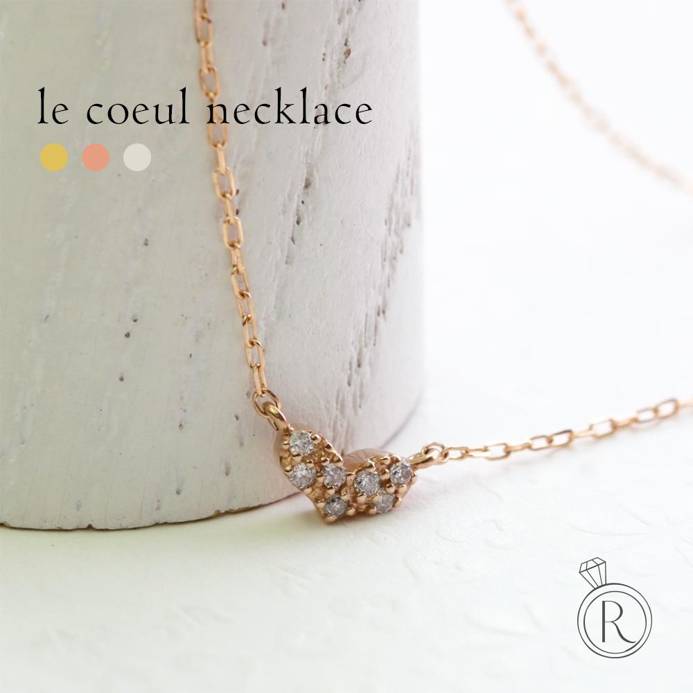 K18 ダイヤモンド ル クール ネックレス 横広のぽってりしている、パヴェダイヤハートネックレス 送料無料 レディース 首飾り necklace DIAMOND 18k 18金 ダイアモンド ペンダント ラパポート