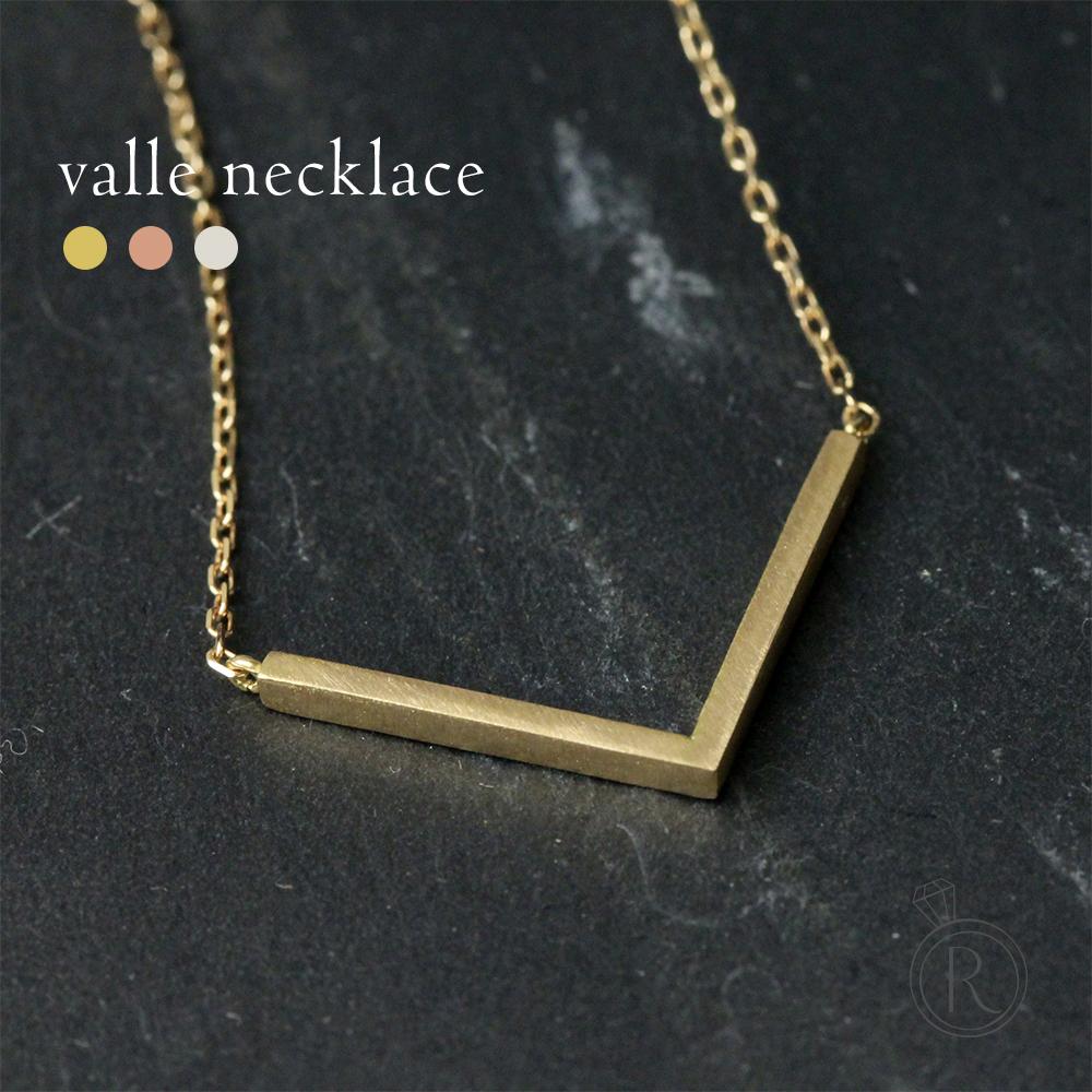 K18 ヴァッレ ネックレス モードにフィット!Tシャツ、ワンピースに。 送料無料 地金 レディース 首飾り necklace 18k 18金 V字 ペンダント ラパポート