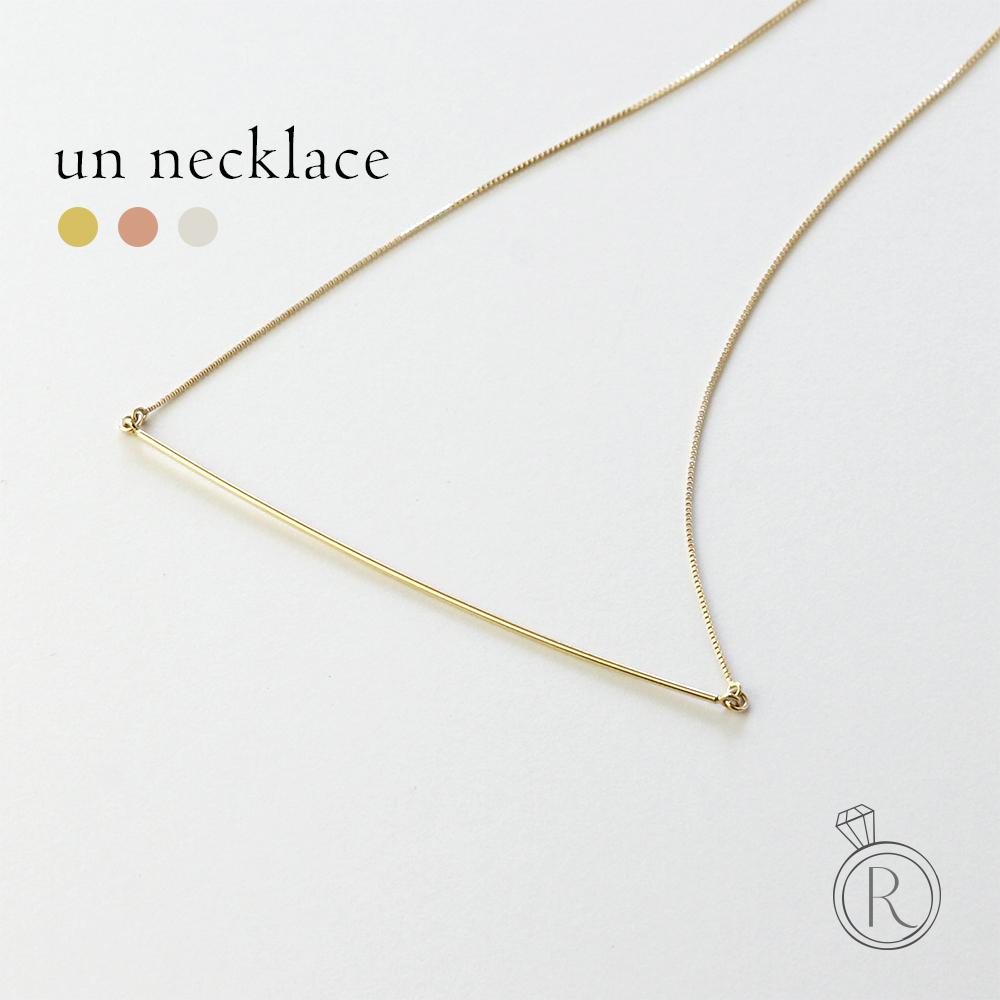 K18 アン ネックレス 一本の金線とベネチアンチェーンの調和。 送料無料 地金 レディース 首飾り necklace 18k 18金 ペンダントネックレス ラパポート