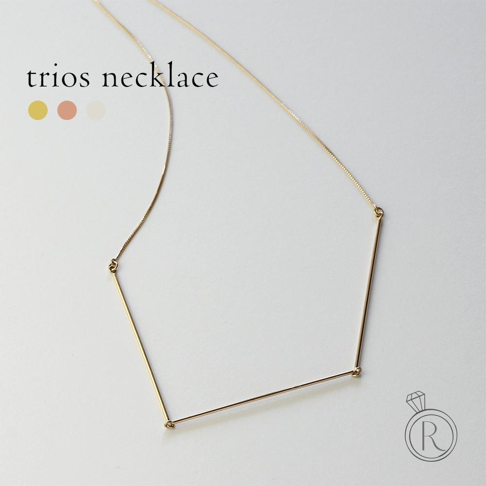 K18 トロア ネックレス 三本の金線とベネチアンチェーンの調和。 送料無料 地金 レディース 首飾り necklace 18k 18金 ペンダントネックレス ラパポート