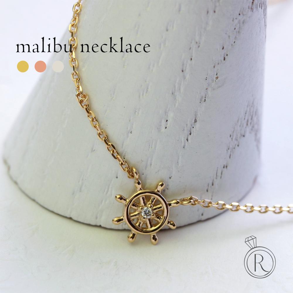 K18 マリブ ネックレス 船の舵モチーフで爽やかな風を胸元に操舵輪ダイヤモンド ネックレス 送料無料 レディース 首飾り necklace DIAMOND 18k 18金 一粒 ダイアモンド ペンダント ラパポート