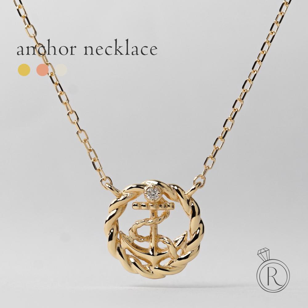 K18 アンカー ネックレス 碇モチーフのダイヤモンド ネックレス 送料無料 レディース 首飾り necklace DIAMOND 18k 18金 ダイアモンド ペンダント ラパポート
