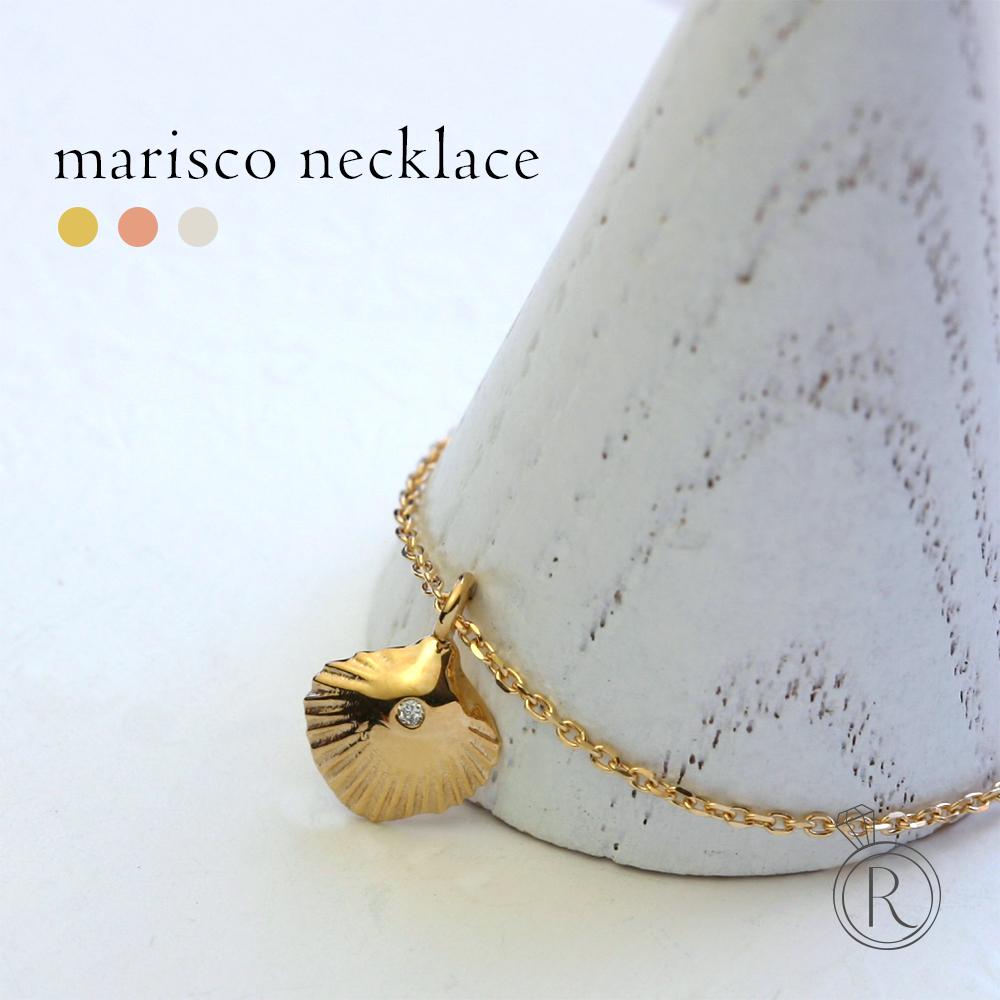 K18 マリスコ ネックレス 繊細な作りのシェルモチーフ・ダイヤモンド ネックレス 送料無料 レディース 首飾り necklace DIAMOND 18k 18金 ダイアモンド ペンダント ラパポート