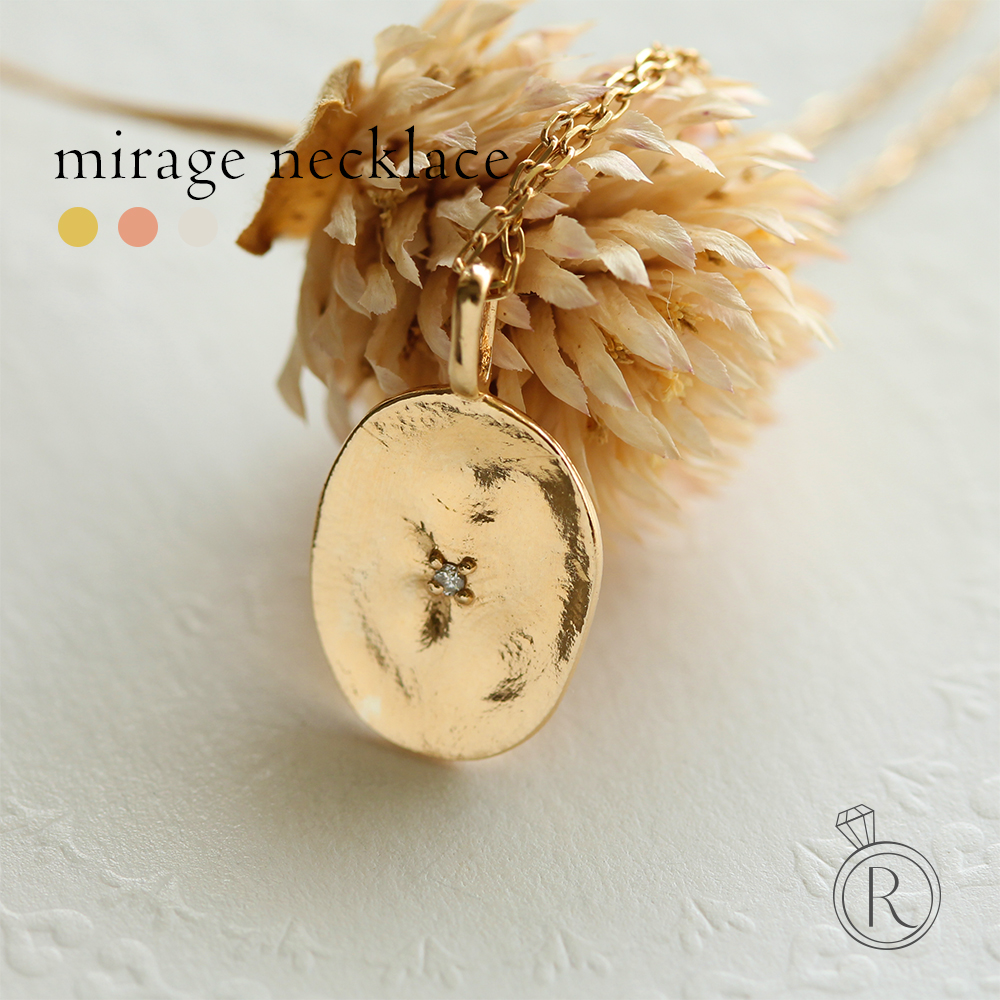 K18 ミラージュ ダイヤモンド ペンダントトップ 余分なものを取り除いたプレートデザイン 送料無料 レディース 首飾り necklace DIAMOND 18k 18金 ダイアモンド ペンダント ネックレス ラパポート