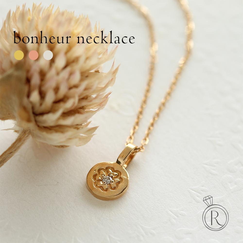 K18 ボヌール ダイヤ ネックレス トップしあわせを運ぶクローバーとダイヤモンド 送料無料 レディース 首飾り necklace DIAMOND 18k 18金 ダイアモンド ペンダント ラパポート