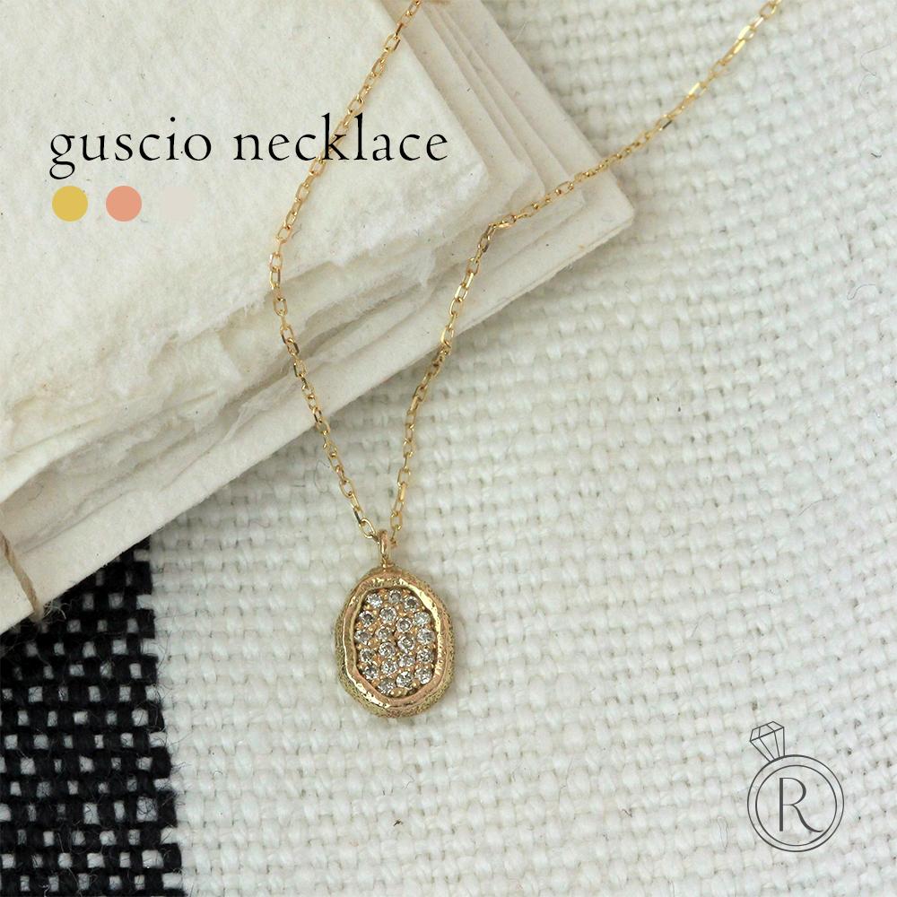 K18 グーショ ダイヤモンド ネックレス 愛らしいかたちと共に。 送料無料 レディース 首飾り necklace DIAMOND 18k 18金 ダイアモンド ペンダント ラパポート