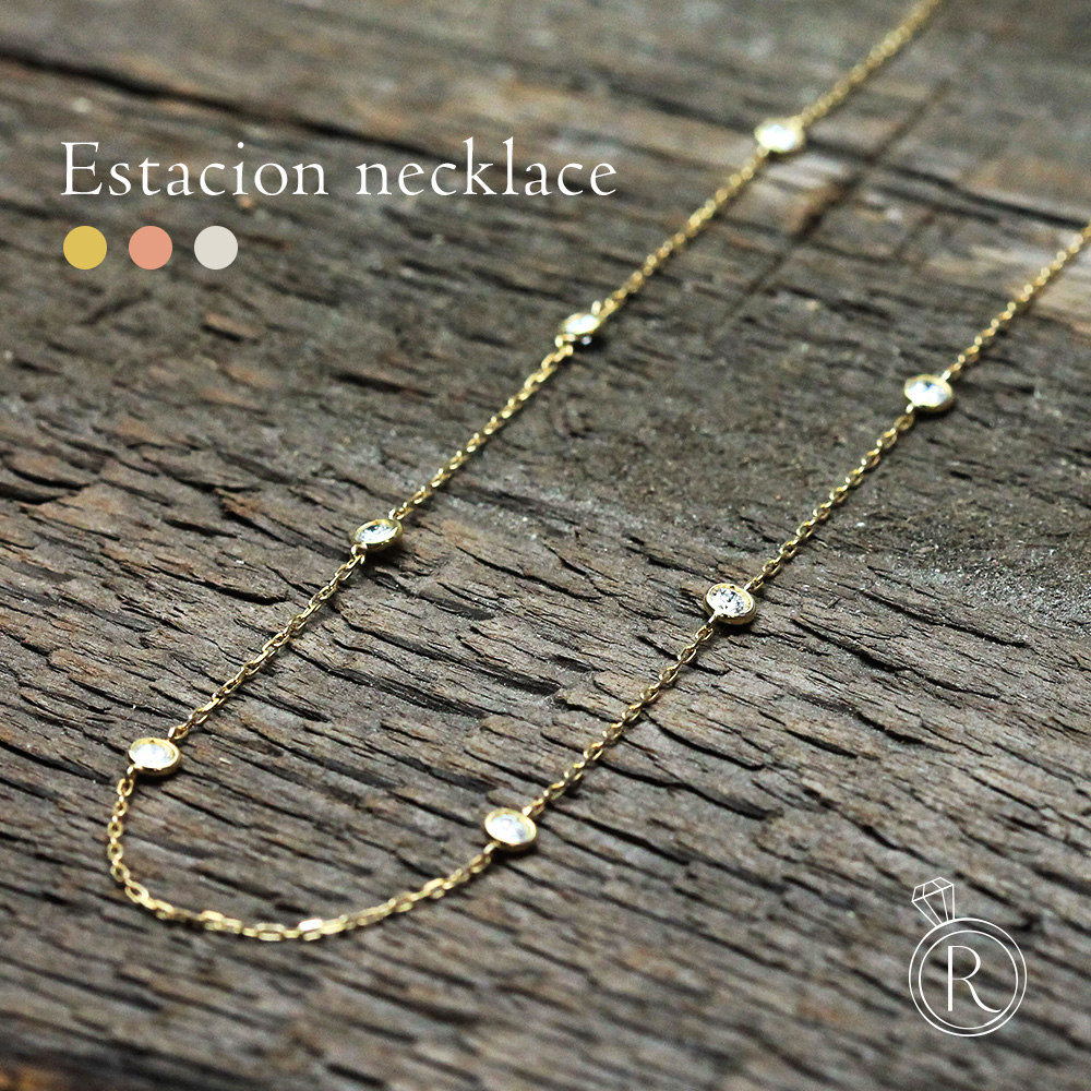 K18 エスタシオン ネックレス 0.5ct(シンメトリー)~The pavilion0.5ctのステーションタイプのダイヤモンド ネックレスです。 送料無料 レディース 首飾り necklace DIAMOND 18k 18金 ダイアモンド ペンダント ラパポート 代引不可