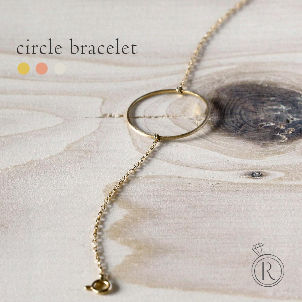 K18 サークル ブレスレット 凛として繊細な線の美しさのブレスレットです 送料無料 レディース K18 ブレスレット 18k 18金 丸 ラウンド 輪っか 地金 bracelet ゴールド ラパポート
