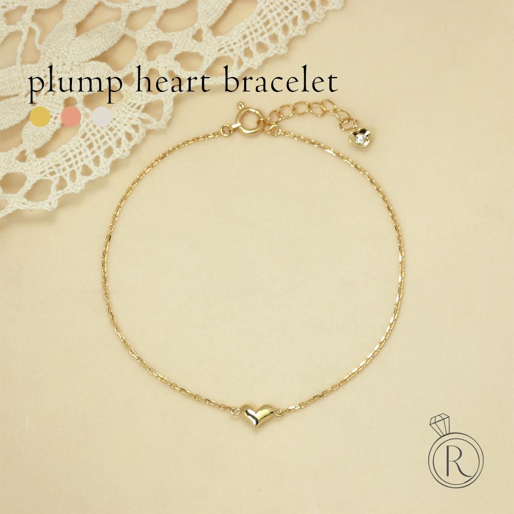 K18 プランプハート ダイヤモンド ブレスレット ぷっくりと厚みのある横長ハートブレス 送料無料 レディース ダイヤ ブレスレット ダイアモンド bracelet ゴールド 18k 18金 ラパポート 代引不可