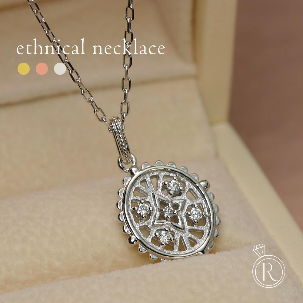K18 ダイヤモンド エスニカル ネックレス コインプレートのような繊細なデザイン 送料無料 レディース 首飾り necklace DIAMOND 18k 18金 ダイアモンド ペンダント ラパポート