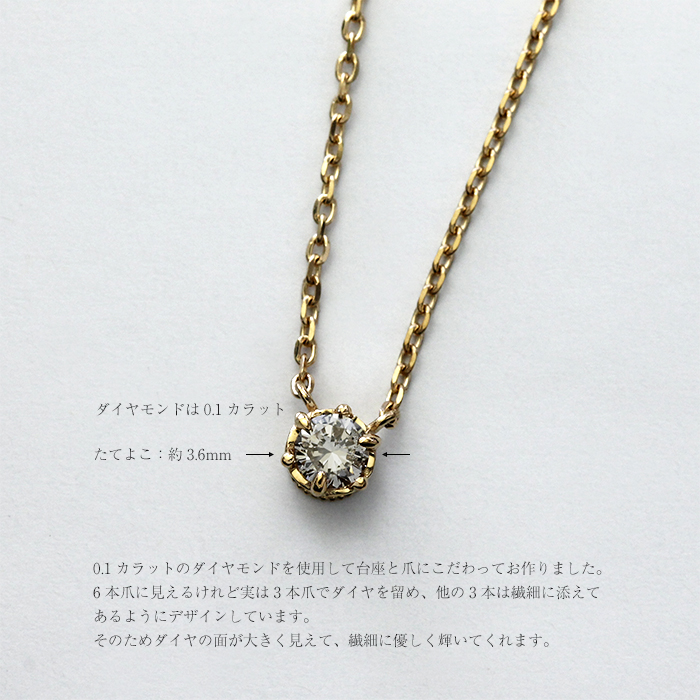 Rapaport rakuten global market k18 diamond necklace 01 ct k18 diamond necklace 01 ct crown women grain diamond necklace coupons not available was designed by femininity necklace necklace diamond 18 18 k gold mozeypictures Image collections