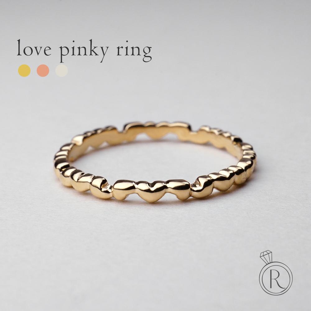 K18 ラブ ピンキー リング ハートがいっぱいに連なり、無垢な地金の輝きが小指をステキに彩ってくれます。 送料無料 K18 リング 地金 指輪 ピンキーリング ring 18k 18金 ゴールド ラパポート 代引不可
