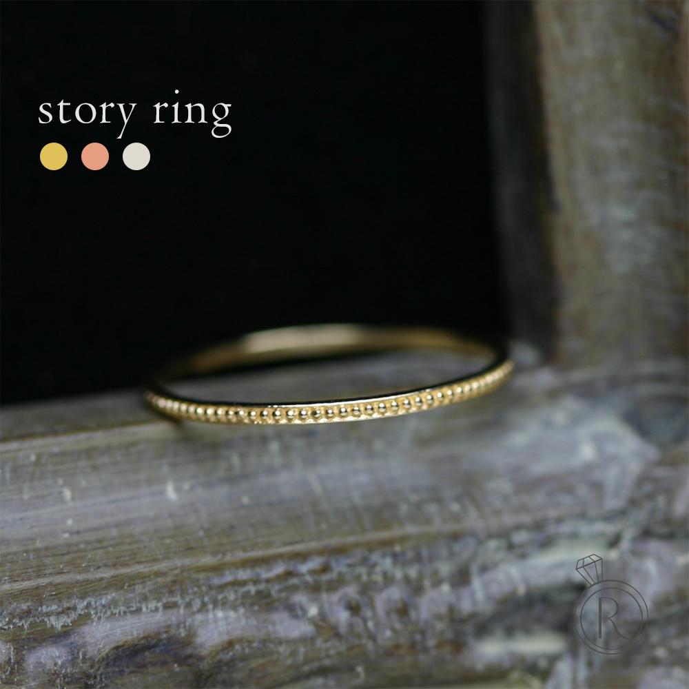 K18 ストーリー リング まるで肌の一部のような極細のリングは、重ね付けにとてもステキ K18 リング 地金 指輪 ピンキーリング 18k 18金 ゴールド ラパポート 代引不可