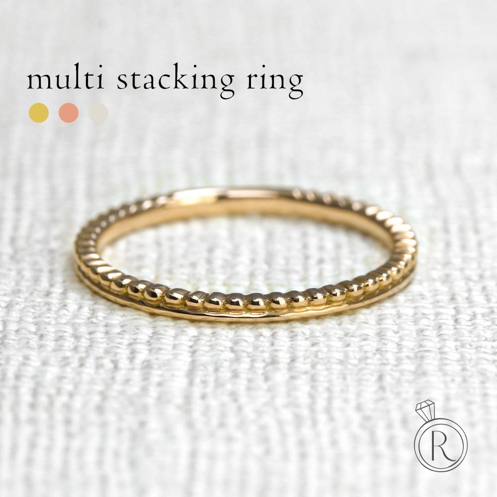 K18 マルチスタッキング リング 重ねづけを極める 華奢でどんなリングにも合う、万能アイテムです! 送料無料 K18 リング 地金 指輪 ピンキーリング ring 18k 18金 ゴールド ラパポート 代引不可