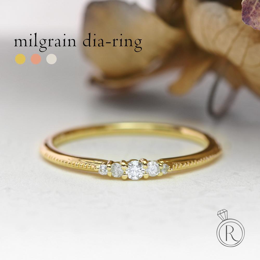 K18 ダイヤモンド ミルグレイン リングフェミニンなスタックリングとしても大活躍 送料無料 ダイヤ リング ダイアモンド 指輪 ピンキーリング ring 18k 18金 ゴールド ラパポート 代引不可