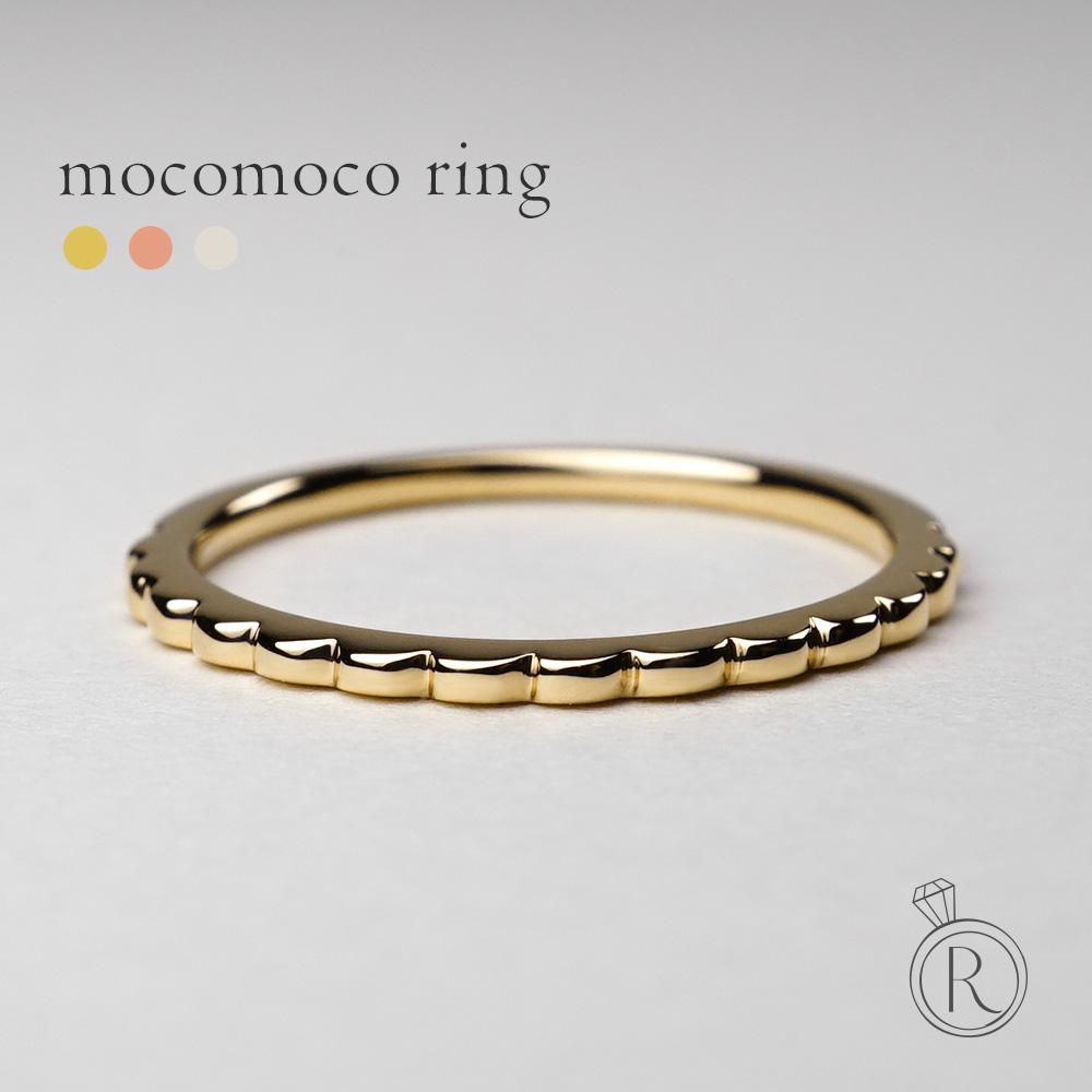 K18 モコモコ リング つるつると丸いモコモコが、隣り合った指にも違和感なくとても着けやすいリング 送料無料 K18 リング 地金 指輪 ピンキーリング ring 18k 18金 ゴールド ラパポート 代引不可