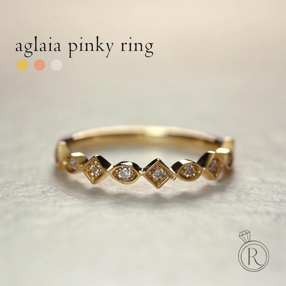 K18 ダイヤモンド ピンキー リング アグライア スクエアとオーバルのモダンテイストなピンキーリング 送料無料 ダイヤ リング ダイアモンド 指輪 ring 18k 18金 ゴールド ラパポート 代引不可