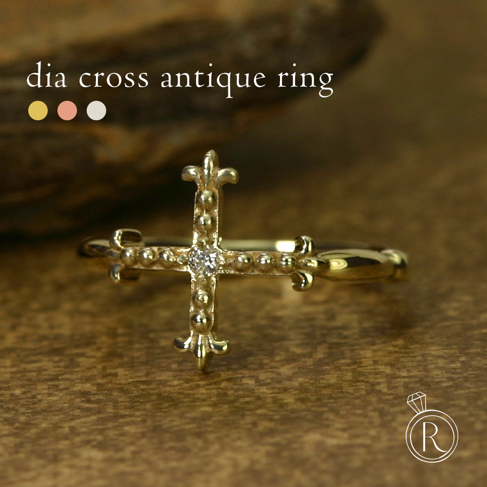 K18 ダイヤモンド クロス アンティーク リング クラシカルなユリの花のイメージを使用した、大振りのクロスピンキーリング 送料無料 ダイヤ リング ダイアモンド 指輪 ring 18k 18金 ゴールド 代引不可 ラパポート