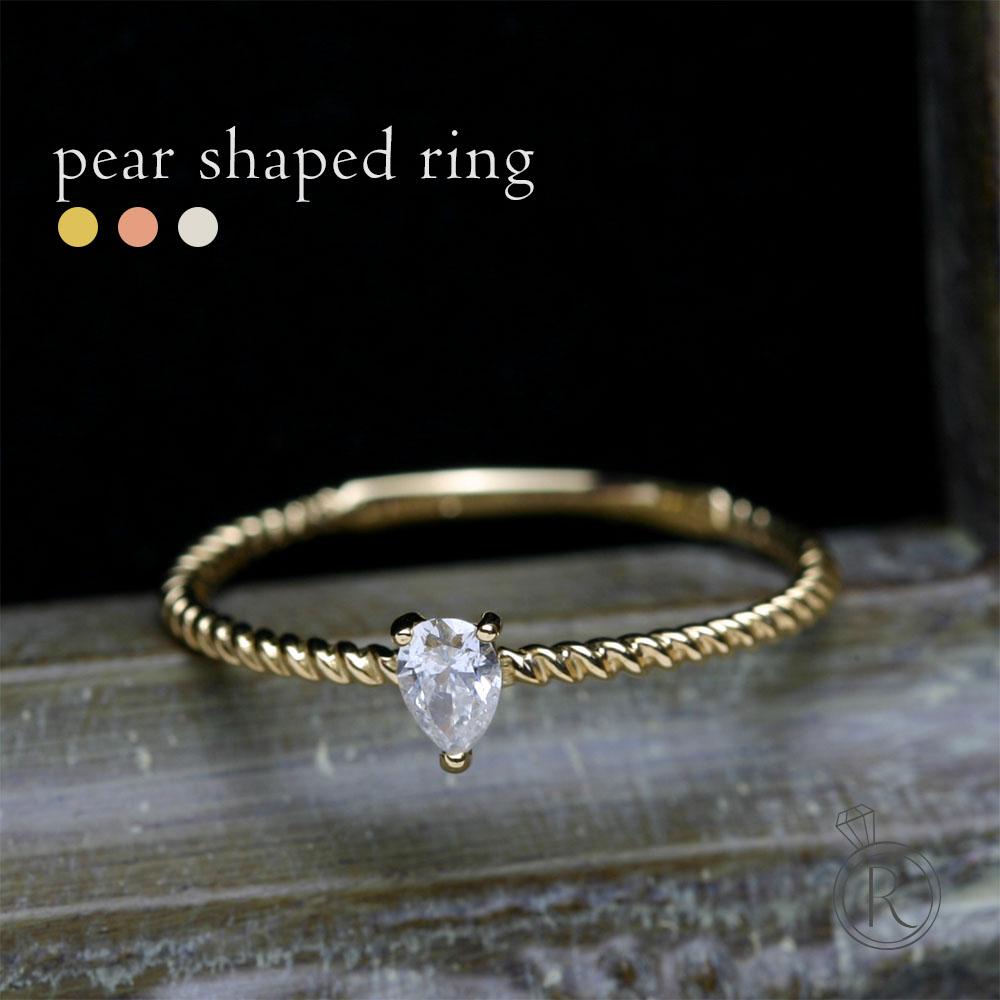 K18 ペアシェイプ ダイヤモンド リング pear ring リングのデザインにアクセントを生み出す。 送料無料 ダイヤ リング ダイアモンド 指輪 ring 18k 18金 ゴールド ラパポート 代引不可