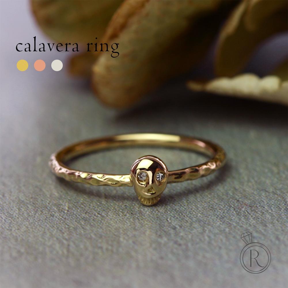K18 ダイヤモンド リング カラベラ ユーモラスな表情のスカルの瞳にダイヤがきらりと輝くリング 送料無料 ダイヤ リング ダイアモンド 指輪 ring 18k 18金 ゴールド ラパポート 代引不可