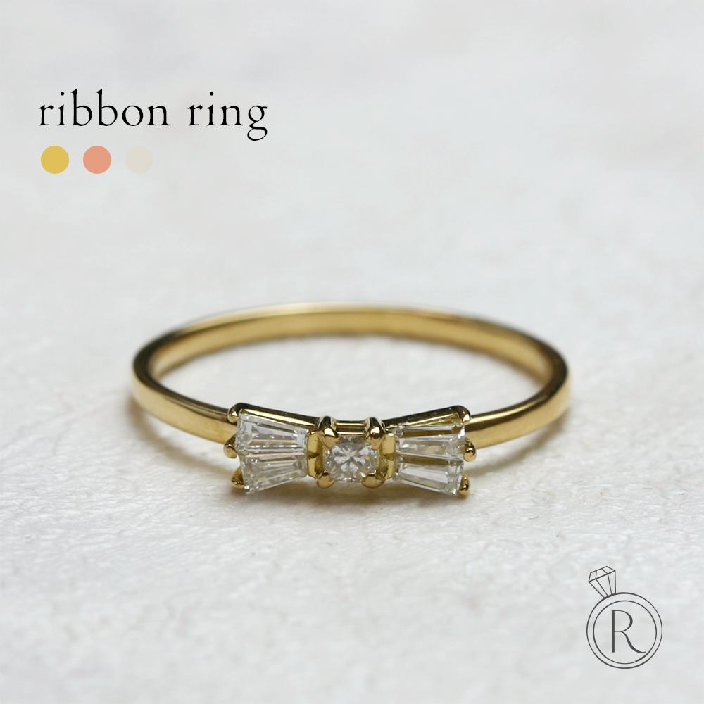 K18 ファンシーカット ダイヤモンド リボン リング リボンのシルエットは、透明感ある輝きで大人の可愛らしさを演出 送料無料 ダイヤ リング ダイアモンド 指輪 ring 18k 18金 ゴールド 代引不可 ラパポート
