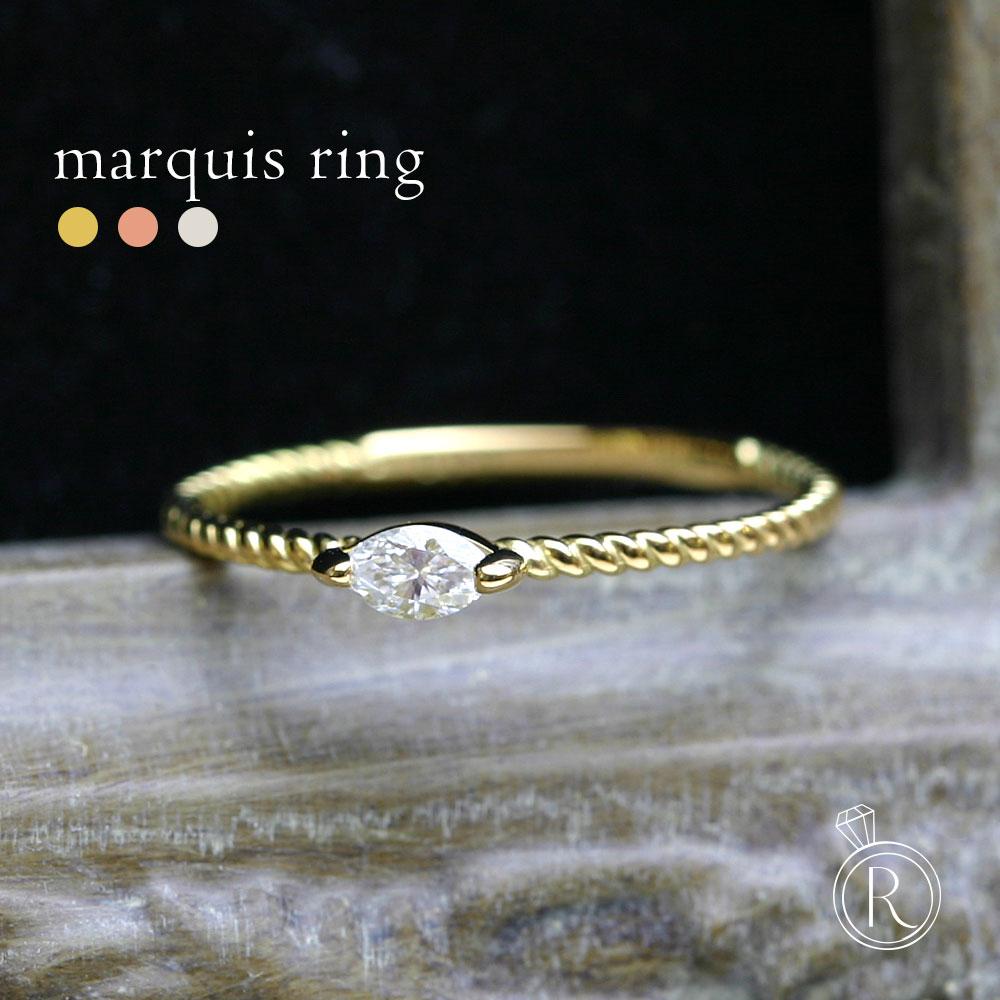 K18 マーキース ダイヤモンド リング marquis ring 船のようなかたちをした、気品あるシルエット。 送料無料 ダイヤ リング ダイアモンド 指輪 ring 18k 18金 ゴールド ラパポート 代引不可