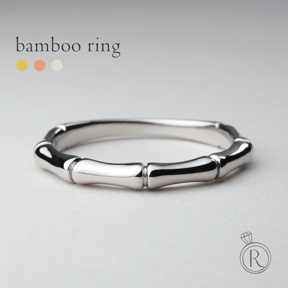 K18 バンブー リング 生命力を感じる一本の竹のリング 送料無料 K18 リング 地金 指輪 ring 18k 18金 ゴールド マット スキンジュエリー ラパポート 代引不可