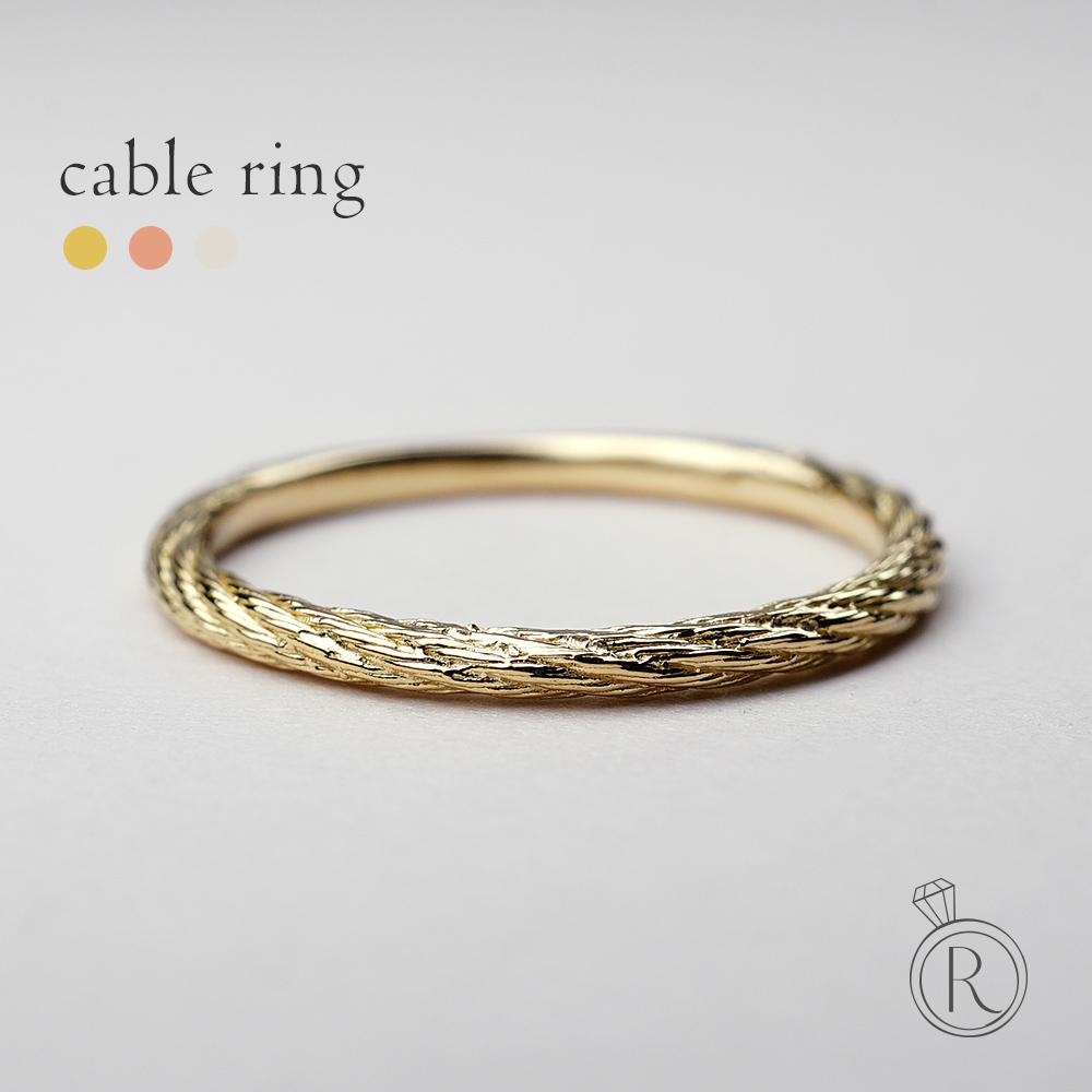 K18 ケーブル リング(中)気兼ねなく使える普段の定番リング 送料無料 K18 リング 地金 指輪 ring 18k 18金 ゴールド ワイヤー ペアリング ラパポート 代引不可
