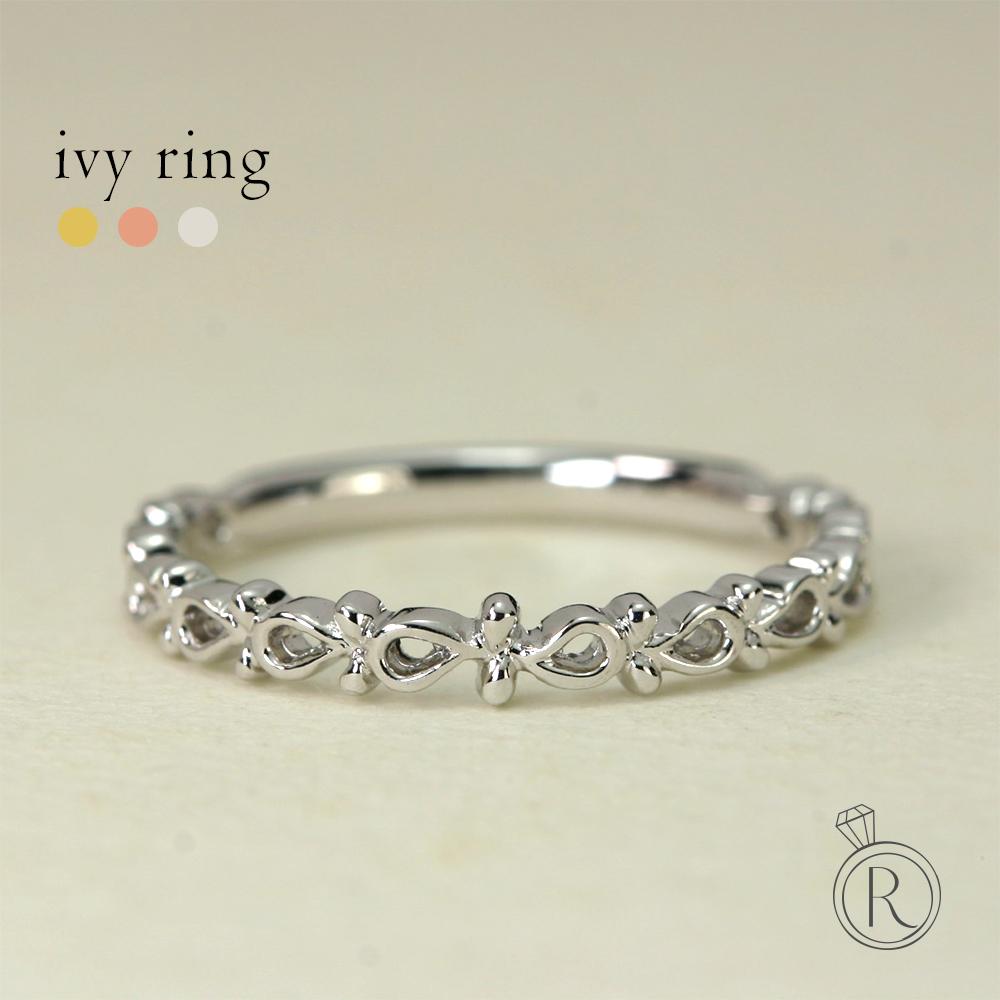 K18 アイビー リング オシャレな日常づかい シルエットが綺麗なので、指を美しく見せてくれる 送料無料 K18 リング 地金 指輪 ピンキーリング ring 18k 18金 ゴールド ラパポート 代引不可