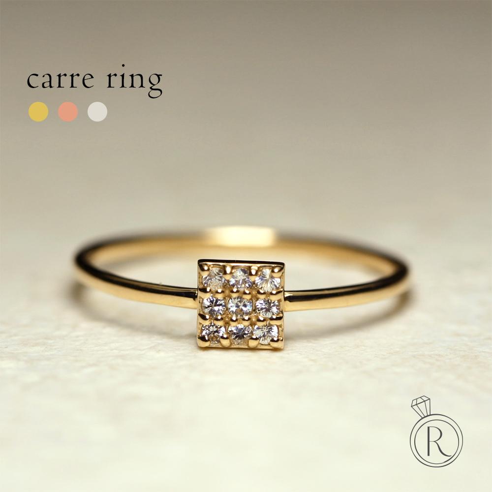 K18 ダイヤモンド カレ リング どこかユニークなかたちだから、手元のオシャレアイテムには欠かせません 送料無料 ダイヤ リング ダイアモンド 指輪 ring 18k 18金 ゴールド ラパポート 代引不可