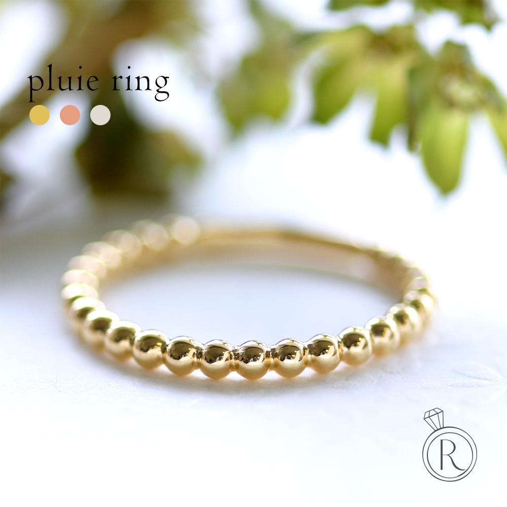 K18 プリュイ リング シンプルなのに、技ありキラキラリング 送料無料 K18 リング 地金 指輪 ring 18k 18金 ゴールド スキンジュエリー プラチナ可 ラパポート 代引不可