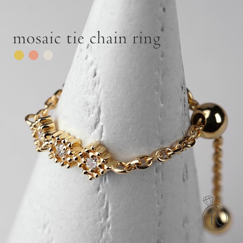 K18 ダイヤモンド モザイク タイ チェーン リング アンティークのような繊細なデザインワークと上質なディテール 送料無料 ダイヤ リング ダイアモンド 指輪 ピンキーリング ring 18k 18金 ゴールド ラパポート 代引不可