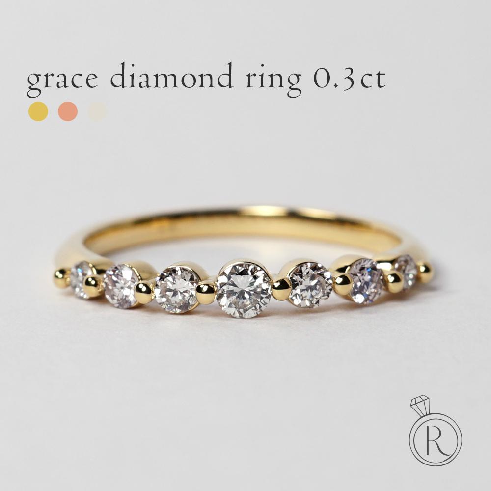 K18 ダイヤモンド リング 0.3ct 女性らしさ、ワンランク上のスタイリングを 送料無料 ダイヤ リング ダイアモンド DIAMOND 指輪 レディース 女性用 エタニティリング ring 18k 18金 ゴールド ラパポート 代引不可