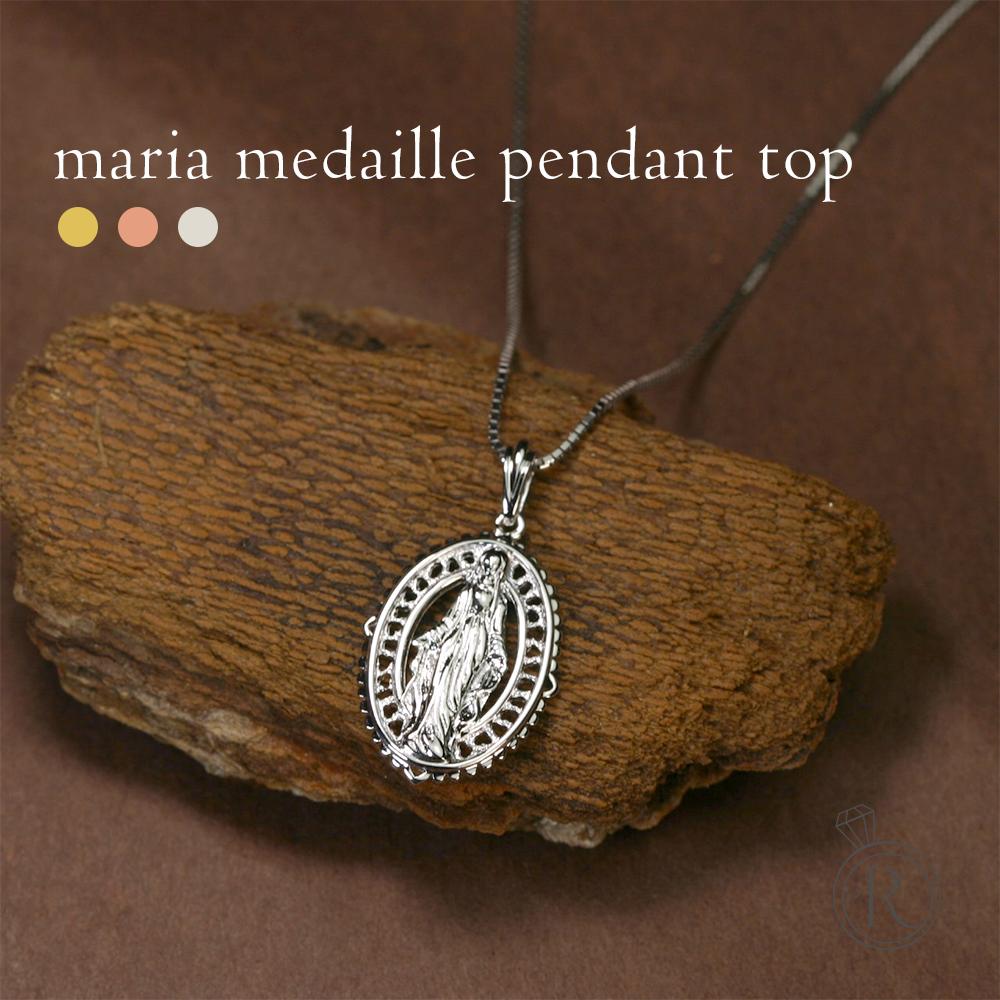 K18 マリアメダイユ ペンダントトップ 聖母マリアを描いたメダイをアレンジし、透かしデザインを取り入れた上品なペンダントトップ 送料無料 レディース 首飾り necklace 18k 18金 ネックレス ラパポート