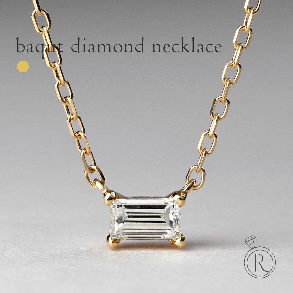 G/VSクラス!K18 バケットカット ダイヤモンド ネックレス 0.18ctUP ファッショナブルな上質ダイヤネックレス 送料無料 レディース 首飾り necklace DIAMOND 18k 18金 一粒ダイヤ ダイアモンド ペンダント ラパポート