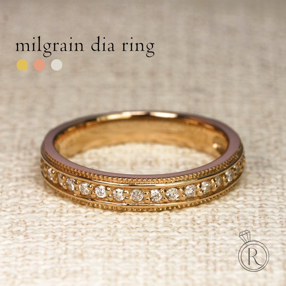 K18 ミル打ち ダイヤモンド リング 日常づかいのダイヤモンド 手もとにも気を配って、贅沢な存在感を 送料無料 ダイヤ リング ダイアモンド 指輪 エタニティリング ring 18k 18金 ゴールド ラパポート 代引不可