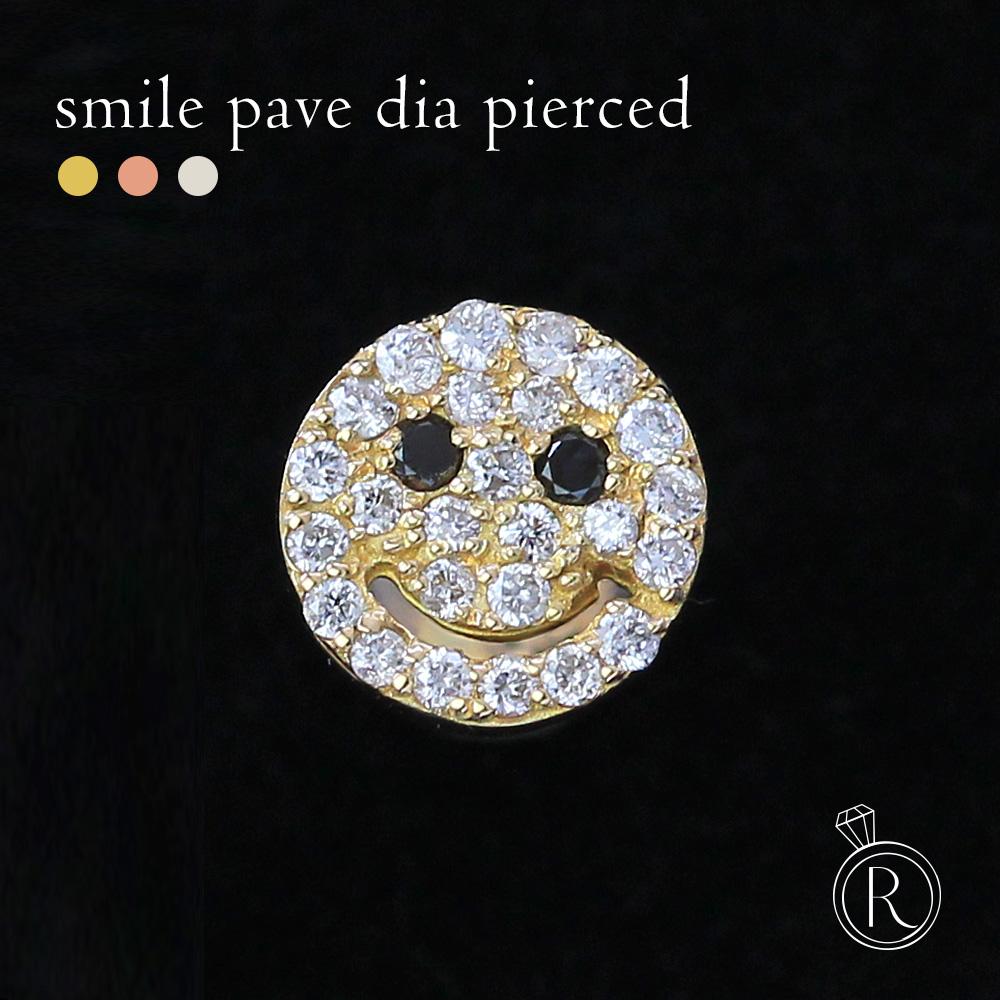 【片耳販売】 K18 スマイル パヴェ ダイヤモンド ピアスダイヤモンドで敷き詰められたキラめくニコちゃん 送料無料 スマイルピアス ダイアモンド ゴールド 18k 18金 スマイリー ラパポート