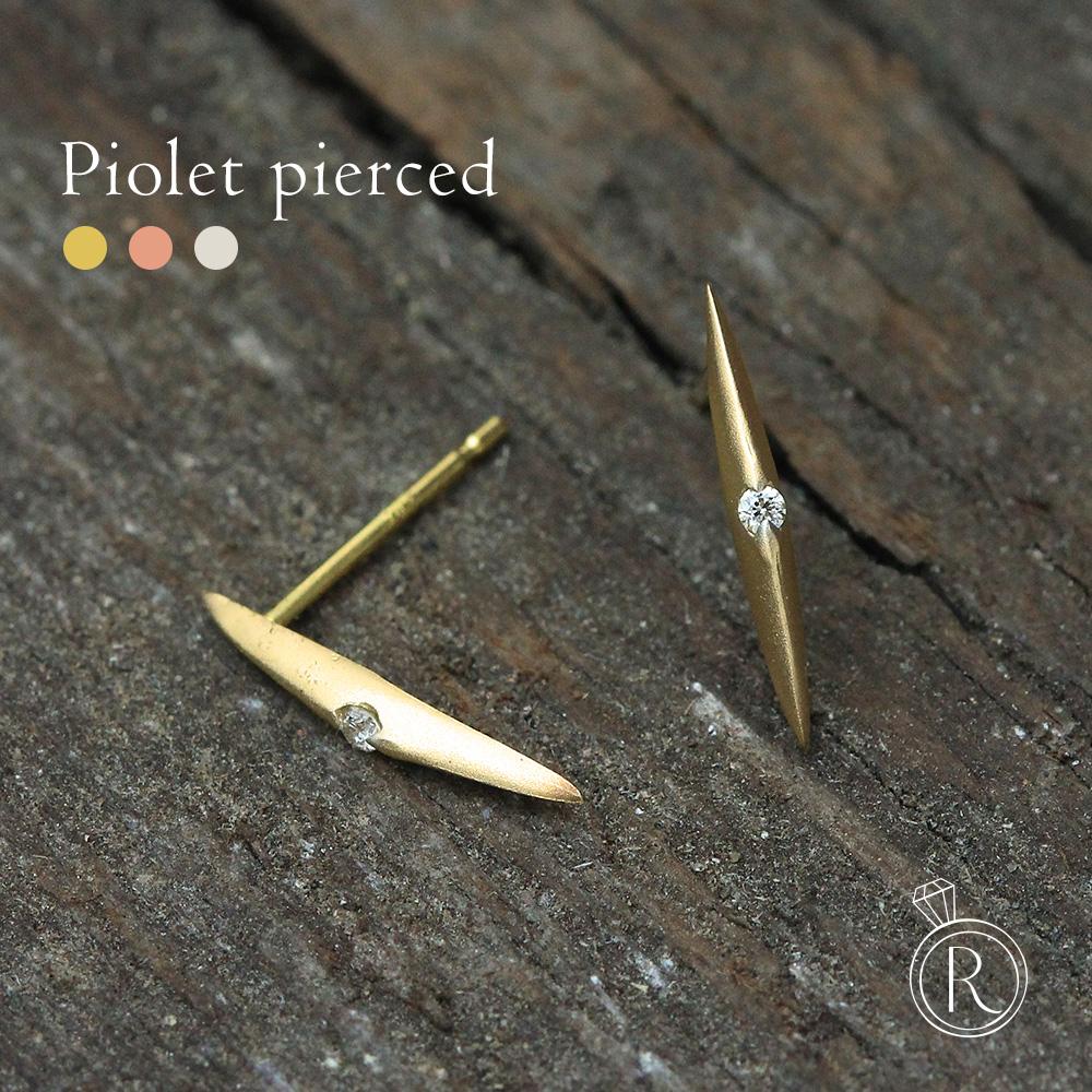 K18 ピオレ ダイヤモンド ピアス品よく、シンプルに 送料無料 ダイヤ ピアス DIAMOND 18k 18金 ゴールド ダイアモンド ラパポート