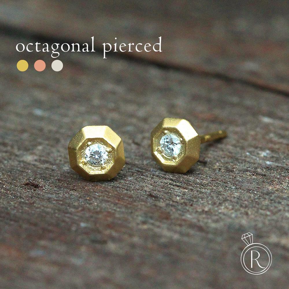 K18 オクタゴナル ダイヤモンド ピアス幸運の形の八角形。 送料無料 ダイヤ ピアス DIAMOND 18k 18金 ゴールド ダイアモンド ラパポート