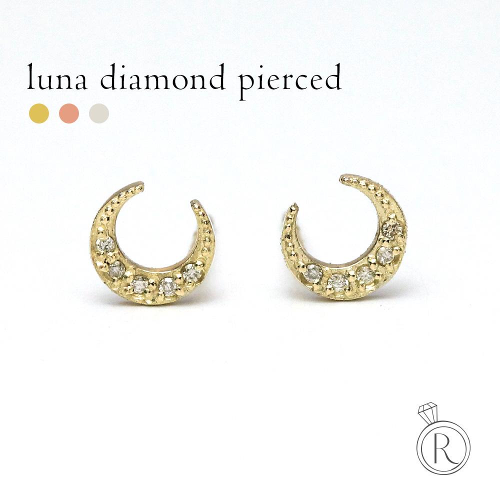 K18 ルナ ダイヤモンド ピアス女性の象徴の月。 送料無料 ダイヤ ピアス ムーン DIAMOND 18k 18金 ゴールド ダイアモンド ラパポート