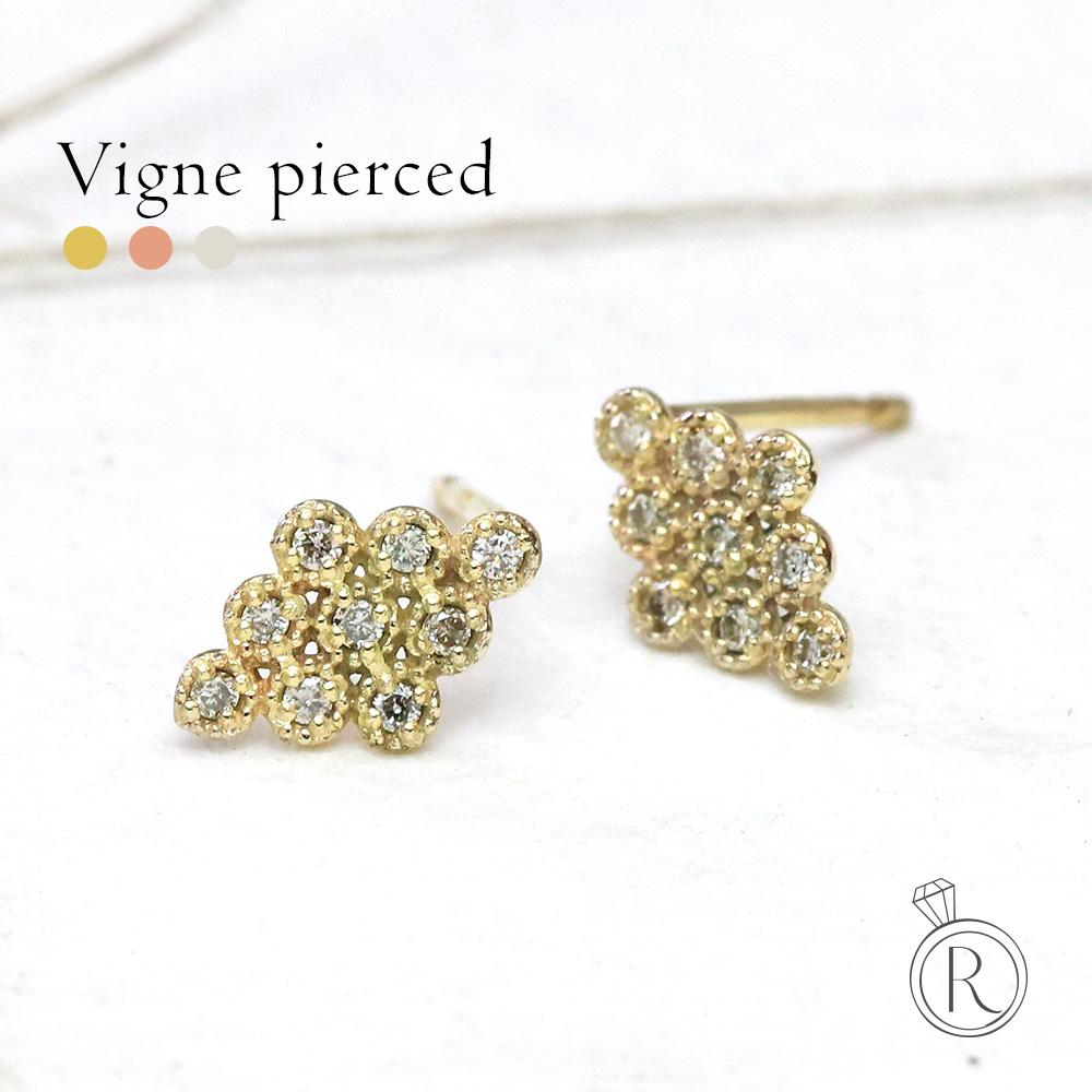 K18 ヴィーニュ ダイヤモンド ピアス 0.08ctちいさな存在感。 送料無料 ダイヤ ピアス DIAMOND 18k 18金 ゴールド ダイアモンド ラパポート