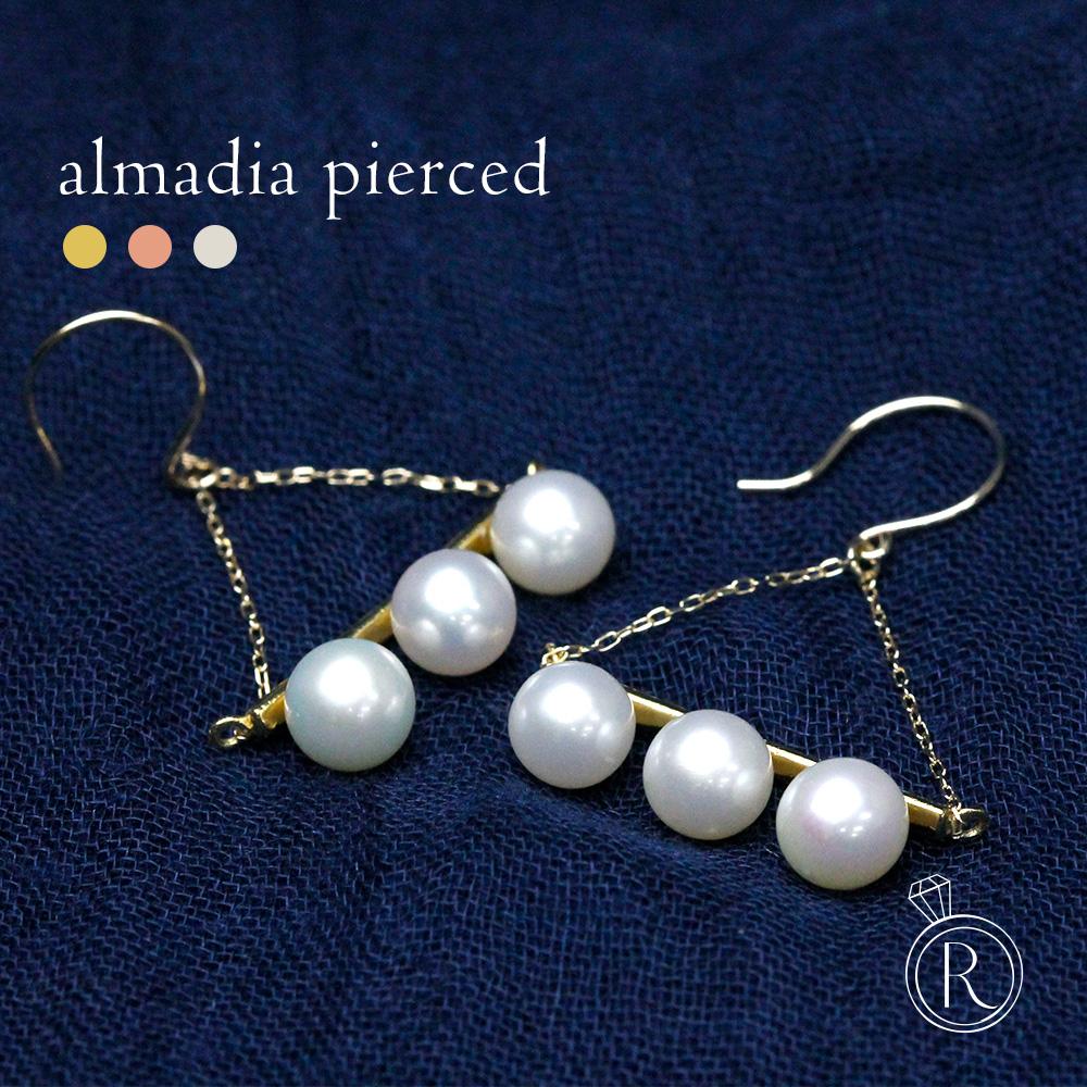 K18 アルマディア パール ピアス ゆらめく自然からの贈りもの。 送料無料 真珠 pierce K18アメリカンピアス 18k 18金 ゴールド ラパポート
