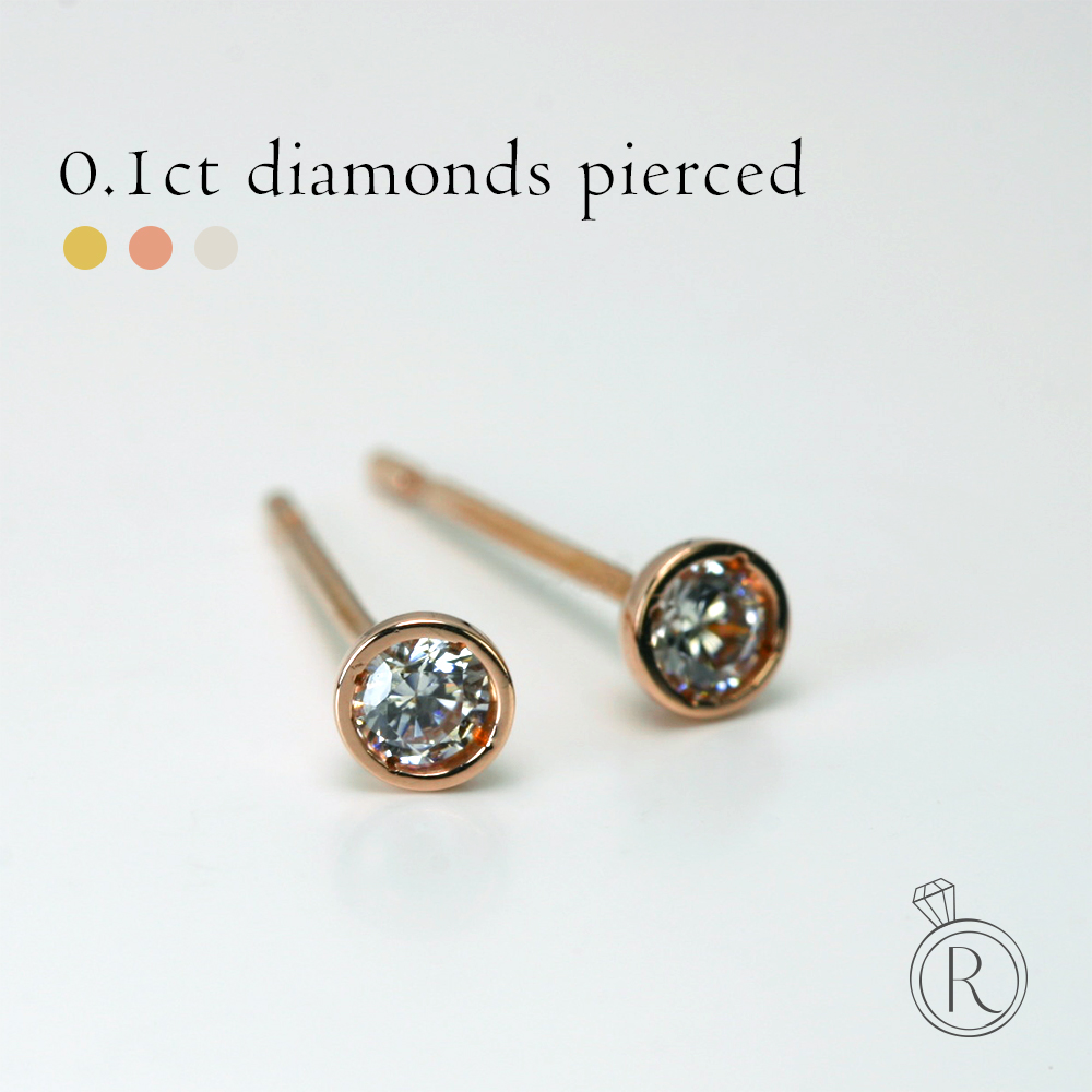 K18 ダイヤモンド スタッド ピアス 0.1ct(H/SIクラス)シンプルで飽きのこないベーシックなデザイン 送料無料 ダイヤ セカンドピアス DIAMOND 18k 18金 ゴールド ダイアモンド ラパポート