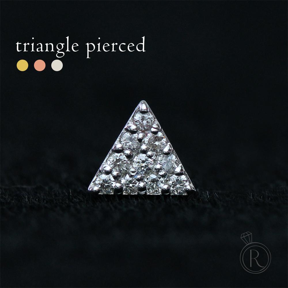 【片耳販売】 K18 トライアングル ダイヤモンド ピアス三角とダイヤ 送料無料 ダイヤ ピアス DIAMOND 18k 18金 ゴールド ダイアモンド ラパポート