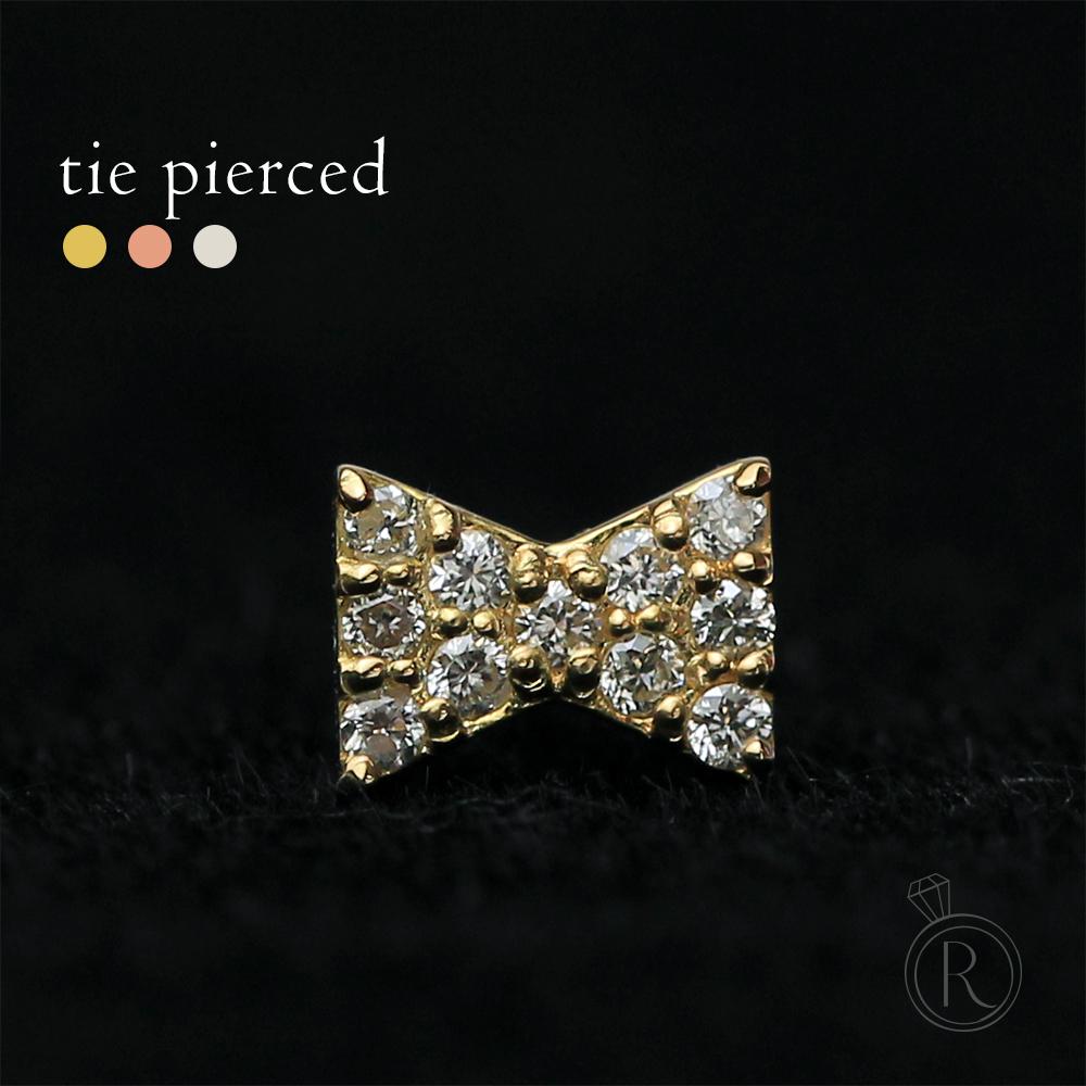 【片耳販売】 K18 リボンタイ ダイヤモンド ピアス小さな存在感。 送料無料 ダイヤ ピアス DIAMOND 18k 18金 ゴールド ダイアモンド ラパポート