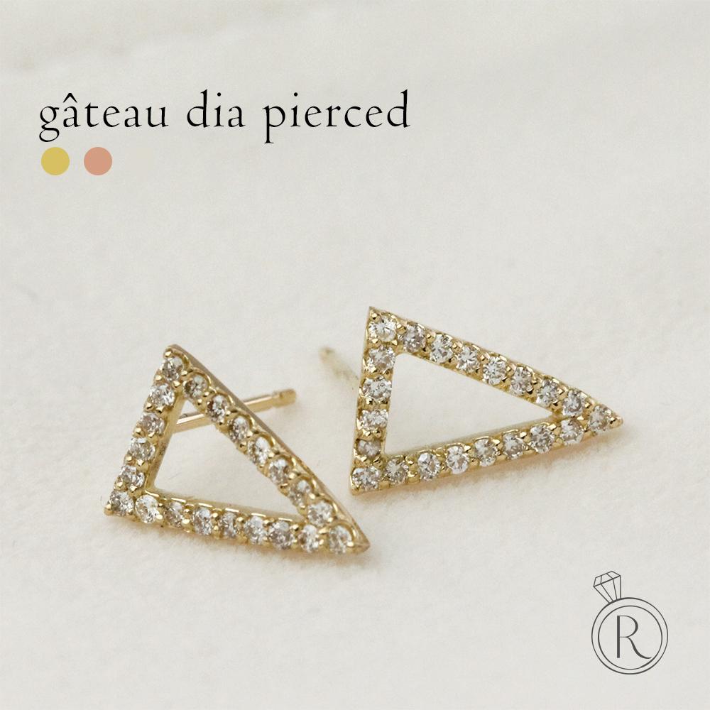 K18 ガトー ダイヤモンド ピアス決まる二等辺三角形 送料無料 トライアングル ダイヤ ピアス DIAMOND 18k 18金 ゴールド ダイアモンド ラパポート