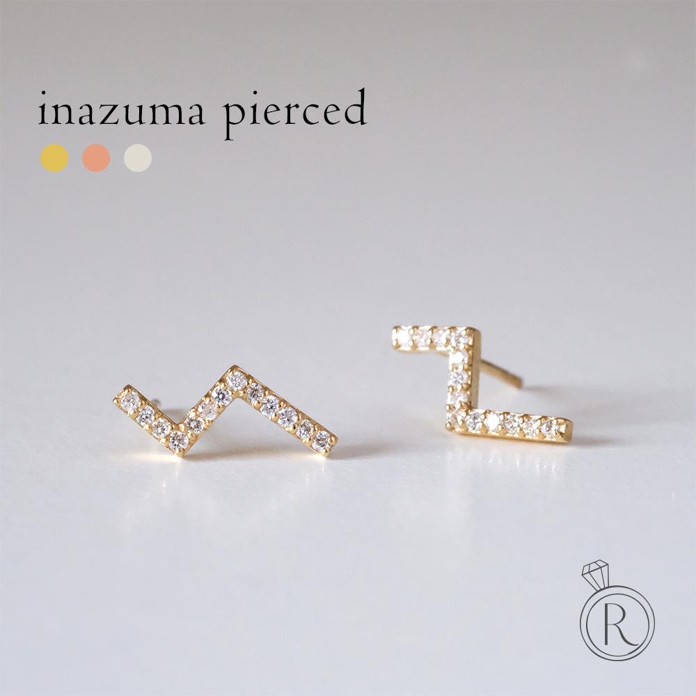 K18 イナズマ ダイヤモンド ピアス 繊細で上品な稲妻の形 レディース 雷 サンダー 送料無料 ダイヤ ピアス DIAMOND 18k 18金 ゴールド ダイアモンド ラパポート