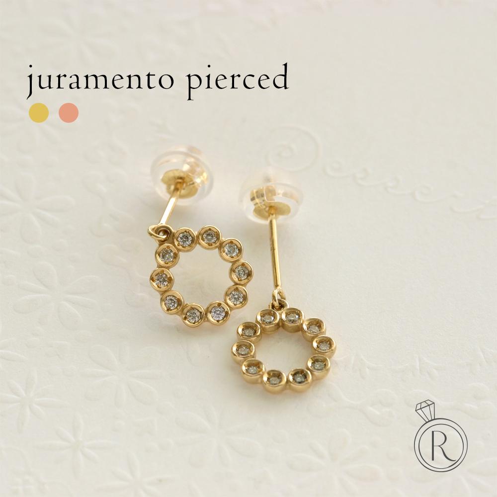 K18 ダイヤモンド フラメント ピアス ダイヤのシンプルなかたちが、大人の女性の魅力を引き出してくれます 送料無料 ダイヤ ピアス DIAMOND 18k 18金 ゴールド ダイアモンド ラパポート